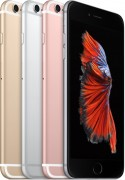 apple-iphone-6s-plus-128gb-occasion1699584-paris.jpg